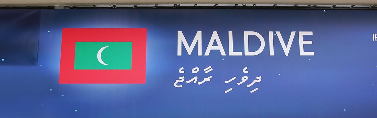 maldive-dettaglio